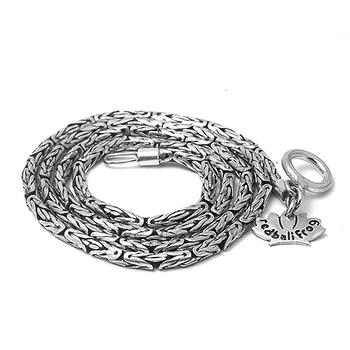 Melange - Chain Necklace